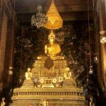 タイ旅行でかかる費用は?バンコク2泊3日でかかった費用を公開