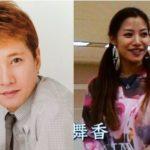 中居正広の彼女(結婚相手)は武田舞香!華麗なるダンス経歴&板野友美と仲が良い