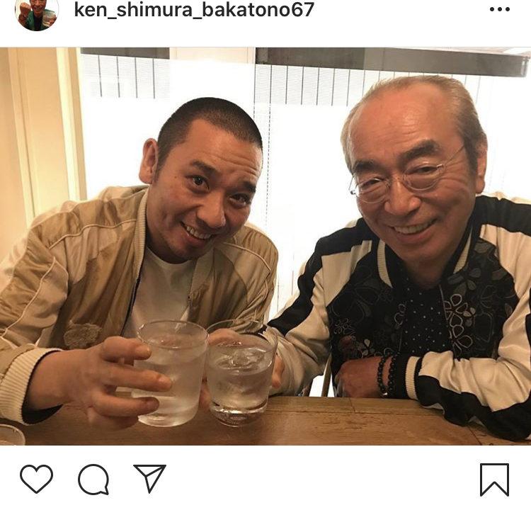志村 けん 死亡 コメント
