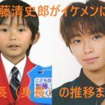 加藤清史郎の身長の推移は?子役時代から現在までの成長まとめ